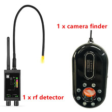 1-12G Anti-Spy Bug Detector Mini Wireless Camera Hidden Signal GSM Device Finder Privacy Protect Security LED Alarm (Black)
