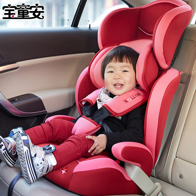 Bao Tongan Child Safety Seat Baby Car 9 Months 12 Years 3c Certification