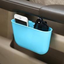 car Storage Box bag Car Interior Hanging Universal Container Mini Trash Bin dropshipping #40
