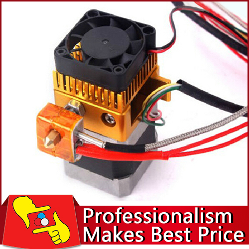 3D printer extruder nozzle extruder head with cooling fan for MK7 MK8 UPGRADE free shipping 3d printer head latest upgrade mk8