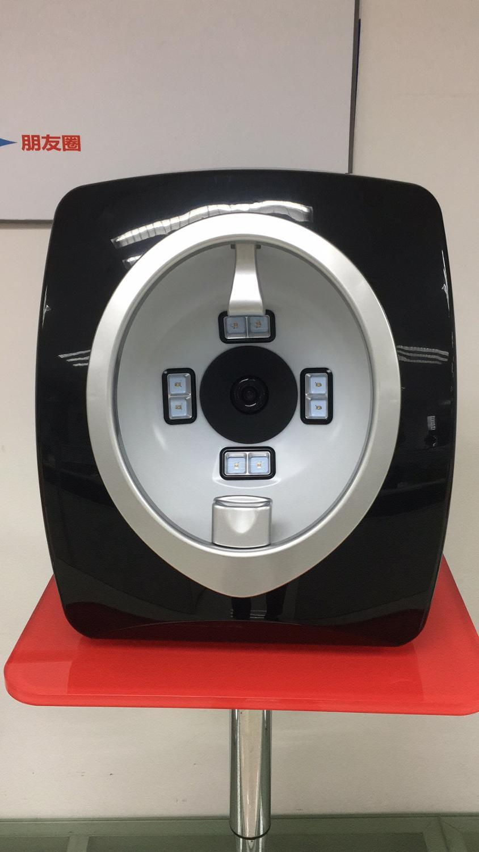 2019 Portatile 3D Magic Mirror Analizzatore Della Pelle Viso Analisi Della Pelle Macchina di Attrezzature di Bellezza Della Pelle Del Viso Scanner Analyzer