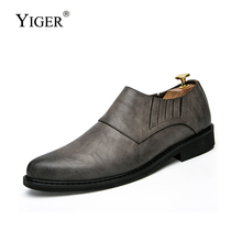 YIGER New Spring Men Business Causal Shoes Genuine Leather man dress shoes British Slip-on soft bottom Black Oxfords  0263