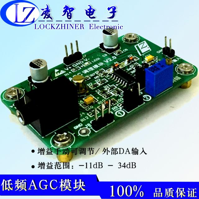 US $36 2 |Low Frequency AGC Module Automatic Gain Control Can Manually or  Programmatically Adjust Output Amplitude Audio Domain -in Air Conditioner