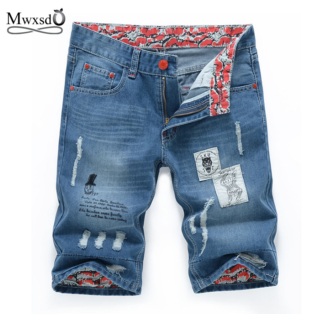 Online Get Cheap Denim Shorts Mens -Aliexpress.com | Alibaba Group