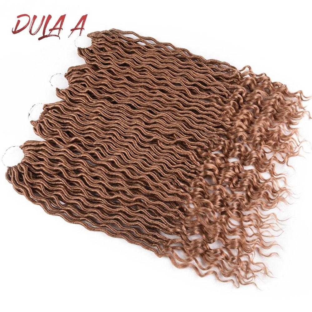 Dula волосы Омбре Faux locs Curly вязанные волосы для наращивания 20 дюймов Длинные Синтетические мягкие вязанные косички дреды волосы для наращивания