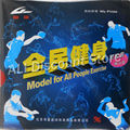 4x GuoQiu Model For All People Exercise Pips-in Table Tennis PingPong Rubbber With Sponge