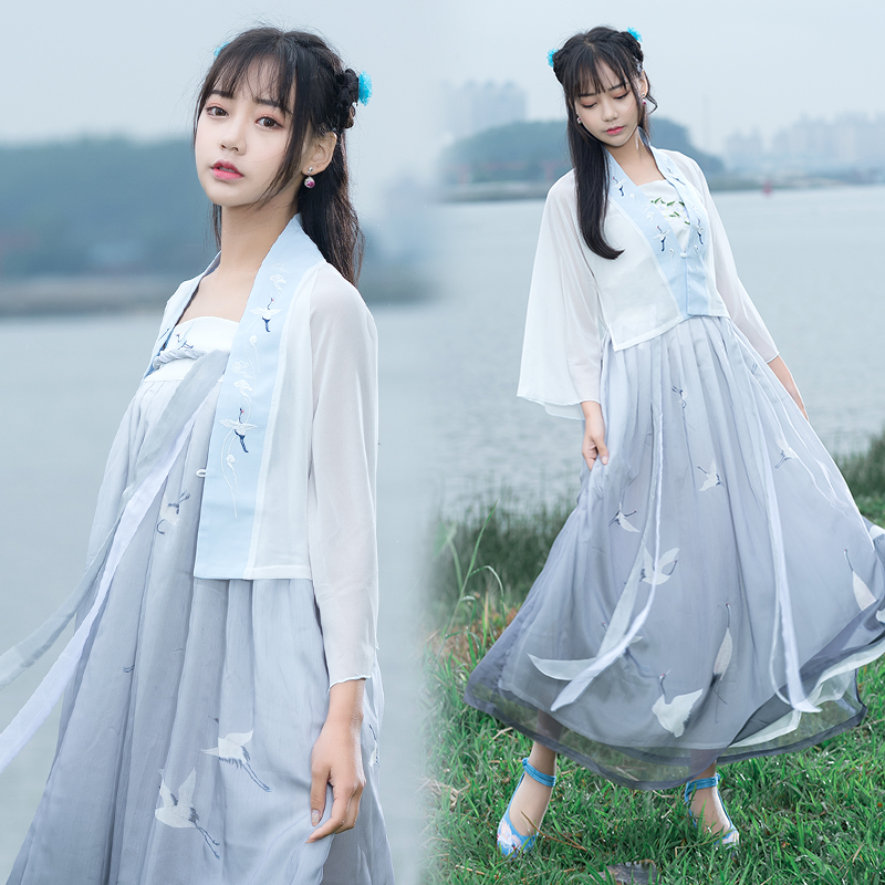 Hanfu National Costume Ancient Chinese Cosplay Costume Traditional Women Hanfu Clothes Lady Chinese Princess Stage Dress DN2107
