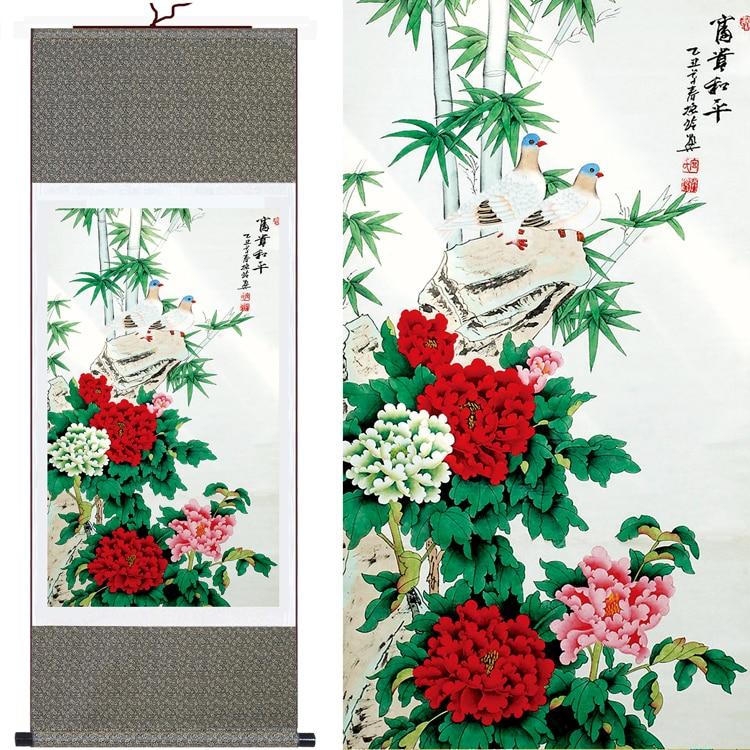 Hot Sale! Beautiful Flower Wall Paintings Peony/Bamboo ...