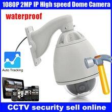 Freeship 1080 P 2MP 20X ZOOM IP Caméra Étanche CCTV PTZ vitesse Caméra Dôme IR-CUT Onvif P2P Mobile H.264 IP Extérieure caméra