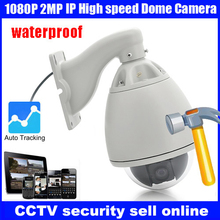 Freeship1080P 2MP auto tracking high speed PTZ ONVIF PTZ IP video surveillance pan camera with 20x zoom phone view support