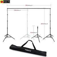 Fusitu 2.5M*3M Photo Background Frame Background Stand photography accessories For Photo Shoot + Carry Bag