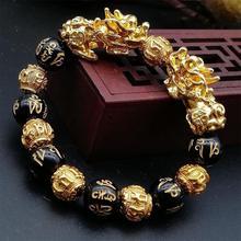 Новое поступление, золотой браслет PIXIU для женщин и мужчин, браслет с бусинами для пары, приносящий удачу, смелые богатства, браслеты фэн-шуй