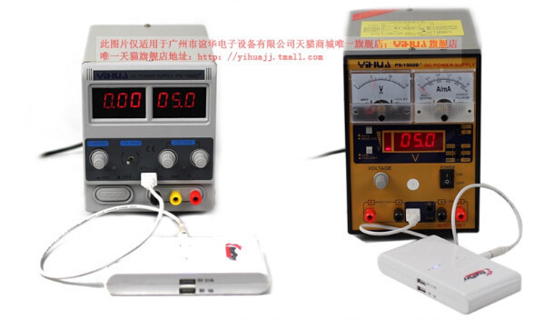 YIHUA-1502D + DC Power Supply 0-15 V 0-2AYIHUA-1502D + DC Power Supply 0-15 V 0-2A