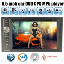 2 din car radio MP5 player DVD GPS navigator 6.5 inch Bluetooth Handsfree  rear camera AM FM USB charging TF card touch screen