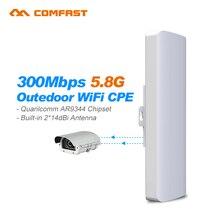 3-5km wireless AP WIFI