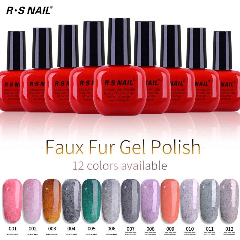 Rs Nail: RS Nail Faux Fur Gel Nail Polish Uv Led Gel Lacquer Nail