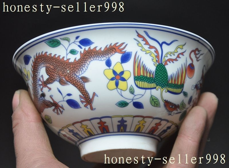 Crafts statue marked Chinese Exquisite wucai Enamel Porcelain dragon Phoenix bird bowl Cup halloween