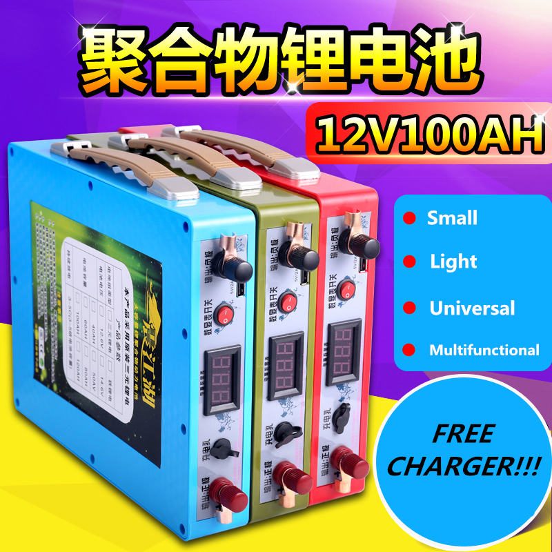 Haute capacité 12 V, 5 V 12.6 V 160AH, 140AH, 100AH, 120AH, 80AH, Batteries rechargeables USB Lithium polymère pour alimentation de secours
