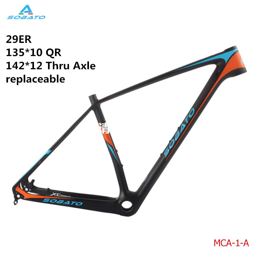 20 Inch BSA New Design Carbon Bicycle 29er MTB Frame Carbon Mountain ...