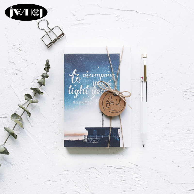 Home & Garden Diligent 30 Pcs/lot Universe Light-years Postcard Landscapes Greeting Card Christmas Card Birthday Card Message Gift Cards