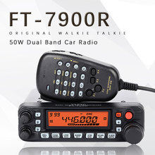Two Car Band FT7900