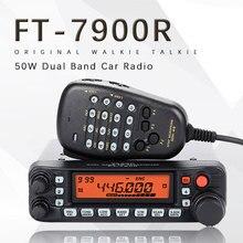 Yaesu FT 7900R araba radyo VHF UHF iki yönlü telsiz iletişimci Walkie Talkie 50km araba interkom amatör radyo telsiz talkie Yaesu