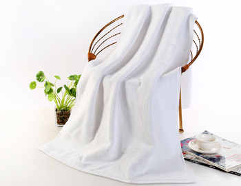 Egyptian Cotton beach towel Terry Bath Towels bathroom 70*140cm 650g Thick Luxury Solid for SPA Bathroom Bath Towels for Adults