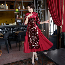 High Fashion Burgundy Velour Handmade Button Novelty Vietnam Ao Dai Dress Vintage QiPao Short Sleeve Print Long Dress M-3XL