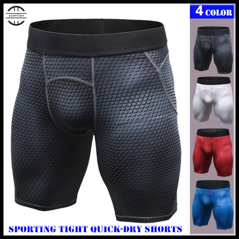 Men Pro Shapers Compression Underwear 3D Print Tight Boxers,Cool High Elastic Sweat Quick-dry Wicking Sport Fitness Shorts 4005