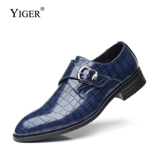 YIGER Men dress shoes trend leather Large size slip-on male formal Spring and autumn business  0334