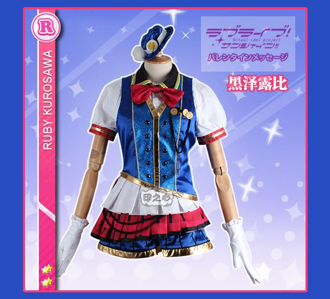 Anime! Lovelive Sunshine! Aqours Kurosawa Ruby Happy Party Train Uniform Cosplay Costume Free Shipping