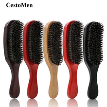 CestoMen 100% Boar Bristle Wave Brush Wooden Curved Handle Scalp Massage Hair Beard Comb Professional Curve For Men