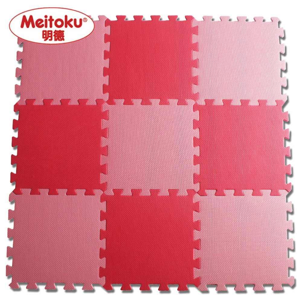 9 adet/torba Meitoku bebek EVA köpük oyun bulmaca matı/Mix renk kilitli egzersiz fayansları ve halı kilim çocuk için, her 30X30cm