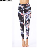 TOIVOTUKSIA Autumn Fashion Jeggings For Women Digital Printing Funny Leggings High Waist Casual