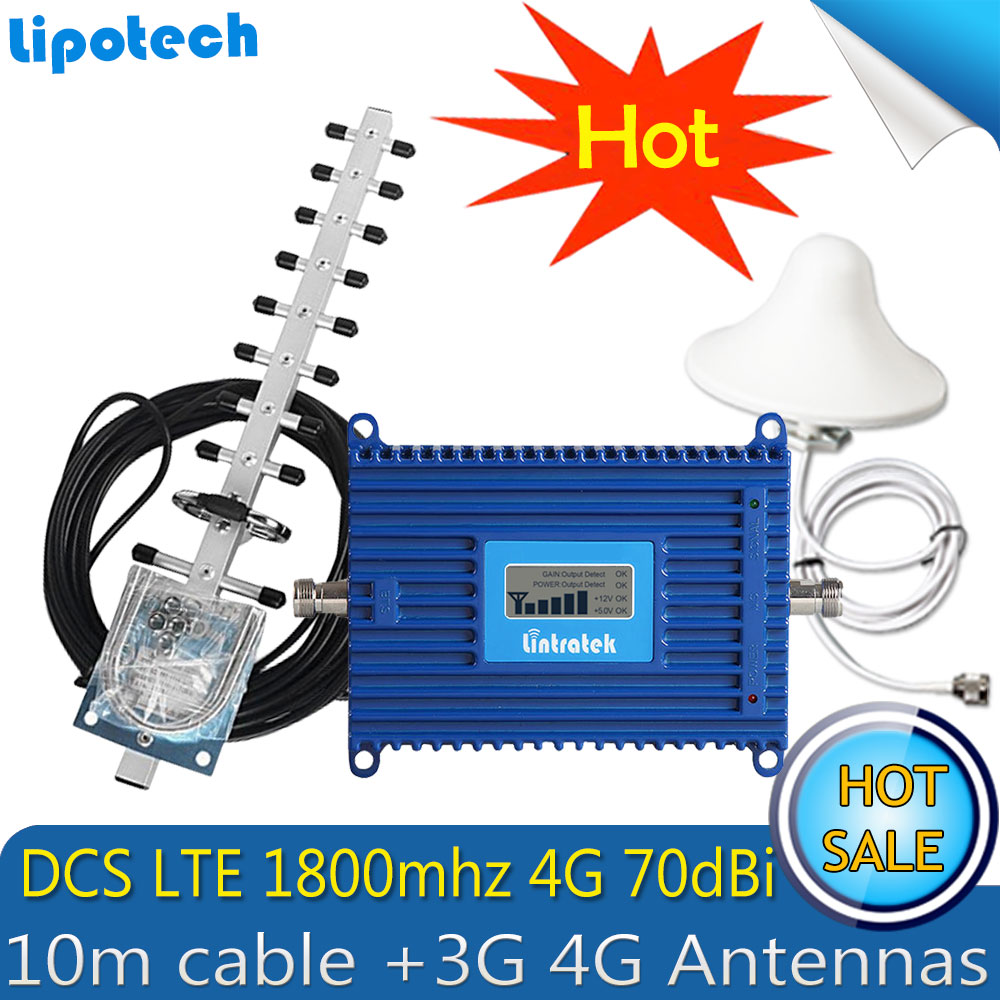 4G FDD LTE GSM 1800Mhz Mobile Phone 70dB Gain Signal Booster GSM Signal Repeater  Cell Phone Amplifier + Yagi Antenna With Cable