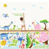 2 шт./компл. Детский мультфильм Динозавр Наклейки на стену стены винила Книги по искусству наклейка Стикеры/Дети настенная XL Размеры: 3 м * 1.3 м