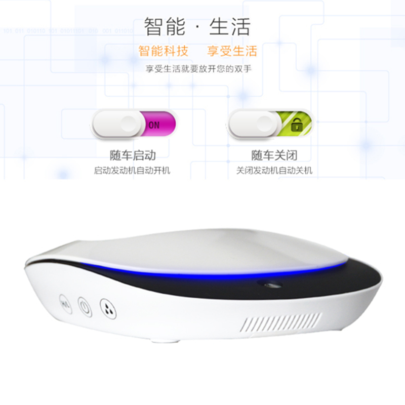 Free shipping solar powered smart mini air purifier negative ion car air purifier for car