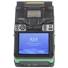 A 81S 2018 منتج جديد FTTH الألياف البصرية لحام الربط آلة انصهار الألياف البصرية جهاز الربط