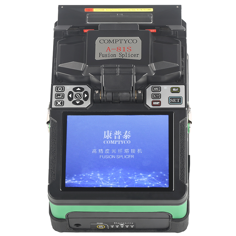 A-81S 2018 New product FTTH Fiber Optic Welding Splicing Machine Optical Fiber Fusion Splicer