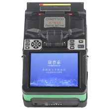 A-81S 2018 New product FTTH Fiber Optic Welding Splicing Machine Optical Fusion Splicer