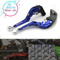 GSXR LOGO CNC Brake Clutch Levers For Suzuki For SUZUKI GSX R 600 GSX R 750