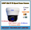 Free shipping 4 Inch 10X HD 2mp 1080P IP PTZ high speed dome Intdoor camera mini  pan tilt zoom Onvif network megapixel  camera