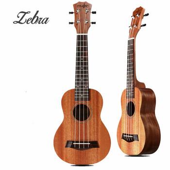 Zebra 21 #8221 15 progi mahoń koncert ukulele Uke 4 struny palisander podstrunnica gitara na strunowe instrumenty muzyczne prezent tanie i dobre opinie MAHOGANY CN (pochodzenie) Beginner Unisex Strona główna-schooling Rosewood