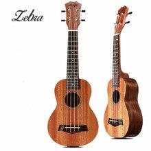 Зебра 21 »15 Лады красное дерево Концерт Гавайская гитара Уке 4 Strings палисандровый гриф гитары для струнных музыкальных инструментов подарок
