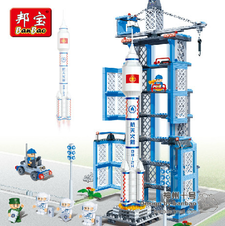 Banbao Model building kits compatible with lego city aviation tenth rocket aircraft blocks Educational toys hobbies for children lepin 02012 city deepwater exploration vessel 60095 building blocks policeman toys children compatible with lego gift kid sets