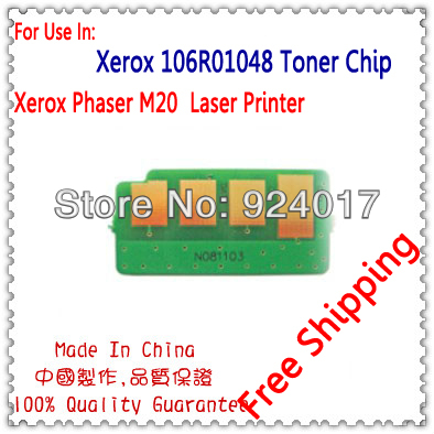 Для Xerox WorkCentre M20 M20i CopyCentre C20 м 20 принтер чип картриджа с тонером, 106R1047 106R01047 106R1048 106R01048 тонер чип