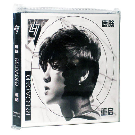 Chinese CD music book with high quality (1cd+1dvd) ,chinese famous singer luhan CD and DVD купить
