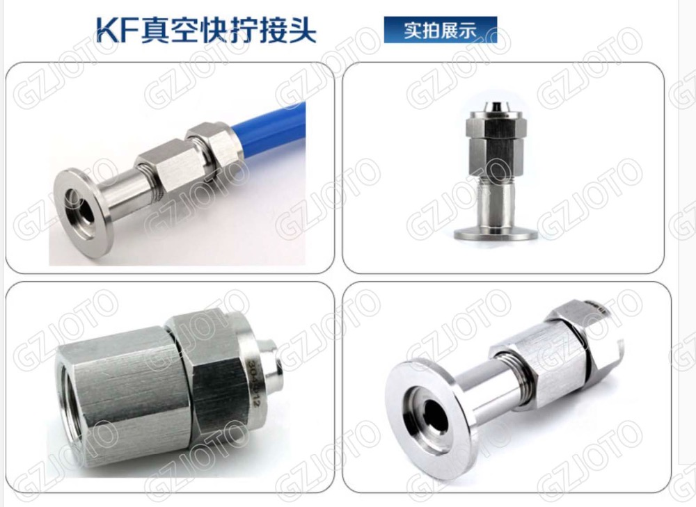 KF Vacuum Quick Screw Joint Tracheal Joint