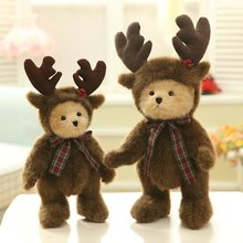 2015 handmade teddy bear doll, turned leopard deer rabbit panda dolls dolls, Children's Day birthday gift