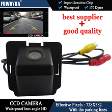 FUWAYDA CAR REAR VIEW REVERSE BACK CCD/170 DEGREE/WITH REFERENCE LINE/WATERPROOF/NIGHT VISION CAMERA FOR MITSUBISHI OUTLANDER HD